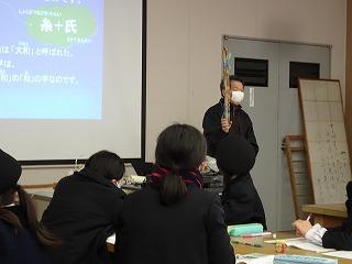 東星学園 校長 大矢正則 4年 社会科見学(2)