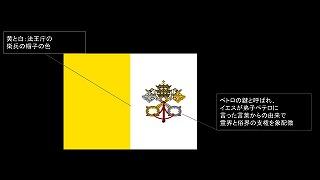 カトリック ミッション 男女 東星学園 大矢正則校長 授業参観(5)