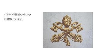 清瀬 私立 小学校 東星学園 大矢正則校長 授業参観(6)