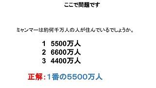 カトリック ミッション 男女 東星学園 大矢正則校長 授業参観(3)