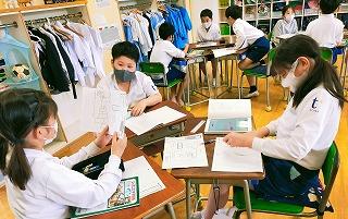 カトリック ミッション 男女 東星学園 校長 大矢正則 きいて、きいて、きいてみよう(1)