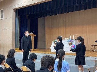 カトリック ミッション 男女 東星学園 大矢正則校長 創立記念日のよろこび(1)