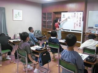 カトリック ミッション 男女 東星学園 大矢正則校長 きらきらクラブ 習字(1)